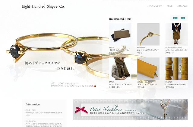 hirondelle(イロンデール) ブラックダイヤモンド アクセサリー