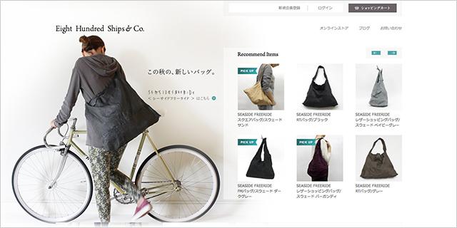 この秋の新しいバッグ。SEASIDE FREERIDE(シーサイド・フリーライド)