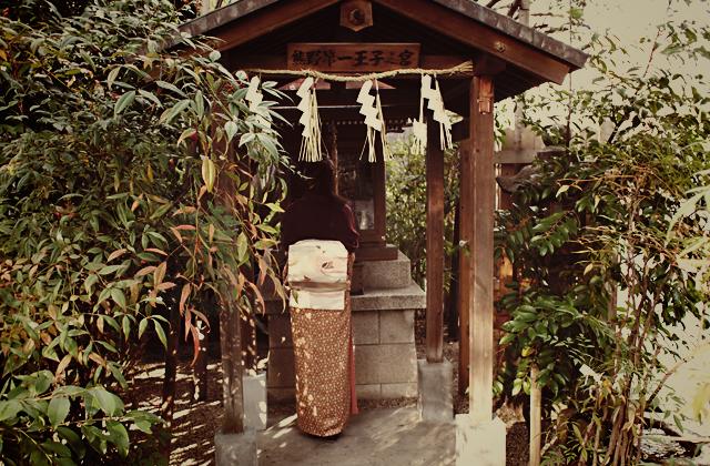 浪華茶臼山 堀越神社内の熊野第一王子之宮