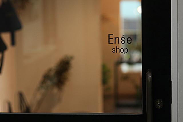 270709_ense_shop1