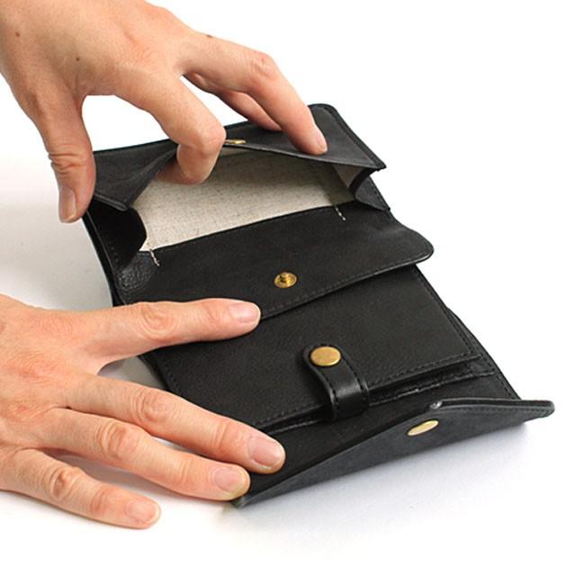 ense_wallet_black2