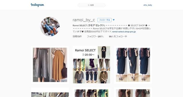 ramoi_by_c