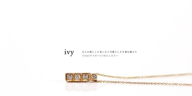 ivyK10YG ダイヤモンド バーネックレス