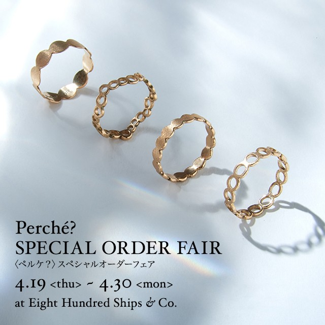 perche_special_order_fair_2018